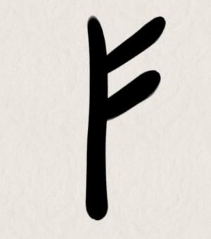 Руна Феху (Fehu)- значение, описание, толкование