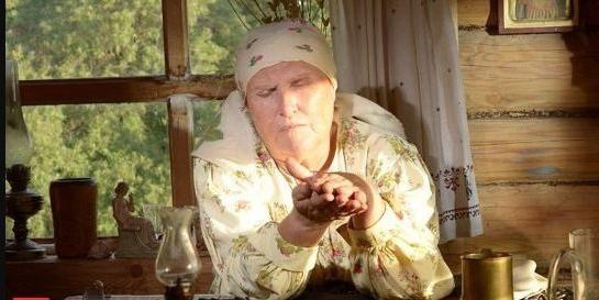 Бабушка Нина амулет