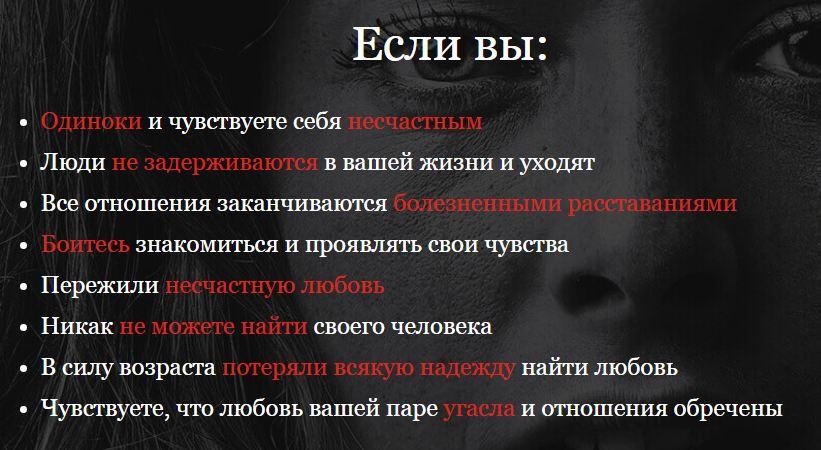 Кому нужен славянский амулет