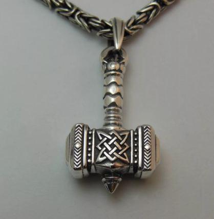 Молот Сварога