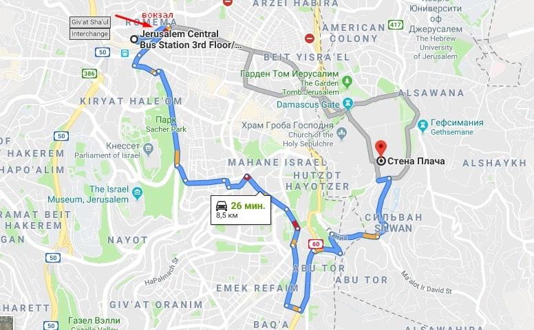Где купить красную нить в Израиле